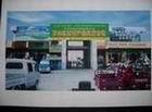 新疆海宝国际农产品物流商贸城