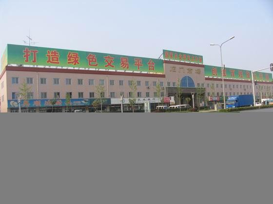 北京顺鑫石门农副产品批发市场