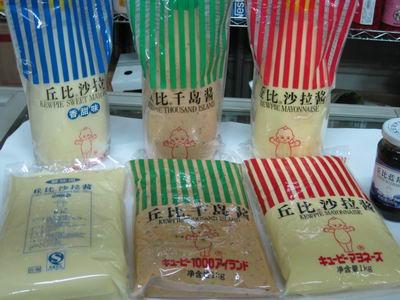 丘比沙拉酱 千岛酱系列